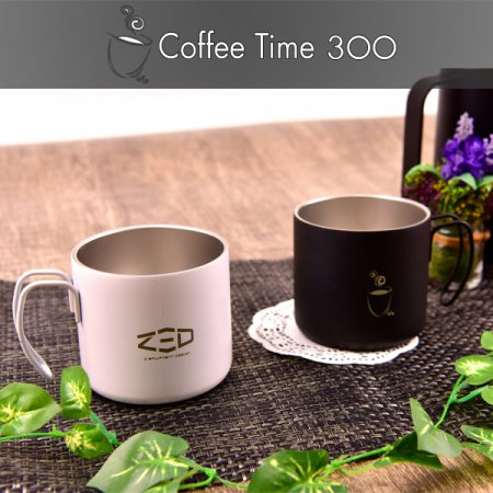 [제드] 커피타임 300 머그컵세트(블랙1개,화이트1개)/캠핑컵