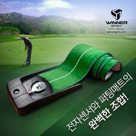 위너스피릿 미라클580 오토리턴 퍼팅연습기