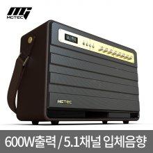 [마이크2대증정]마제스티9 600W급 블루투스 스피커[블랙][MAJESTY9]