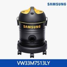 삼성 업소용 청소기 VW33M7513LY
