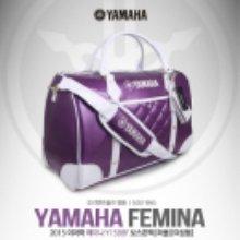 야마하 FEMINA(페미나) Y15BBF 보스톤백 [퍼플][여성용]