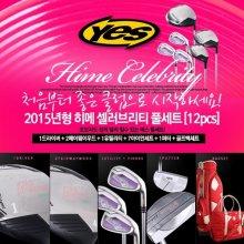 예스 Hime Celebrity (히메 셀레브리티 바이올렛) 풀세트 [여성용] [카본아이언/12pc]