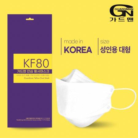 가드맨 안심 황사 마스크 KF80 성인용 대형 낱개포장 60매