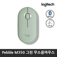 무소음 블루투스 마우스 Pebble M350 [그린]로지텍코리아