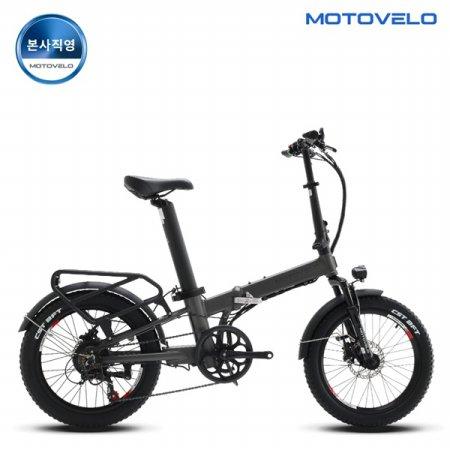 모토벨로 TX8 프로 전기자전거 모터 350W 배터리 14Ah [그레이]
