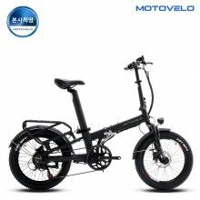 모토벨로 TX8 프로 전기자전거 모터 350W 배터리 14Ah [블랙]