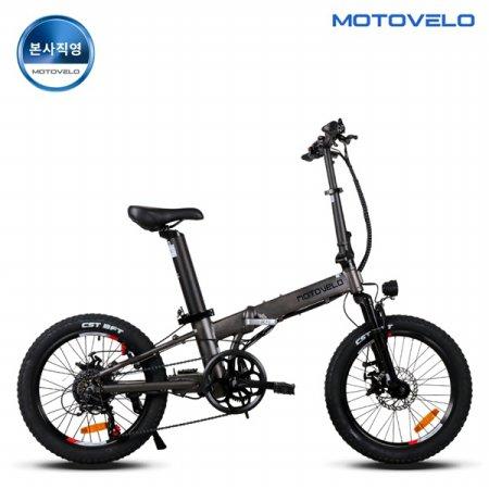 모토벨로 TX8 엣지 전기자전거 모터 350W 배터리8.8Ah [그레이]