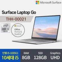 [오피스] 마이크로소프트 서피스 랩탑 고 THH-00021 노트북 인텔 10세대 i5 8GB 128GB Win10H 12inch(플래티넘)