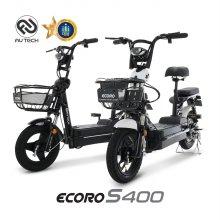 AU테크 에코로 S400 48V 17.5Ah 2인용 전기/전동스쿠터
