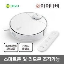 로봇청소기 S9Max 국내정식발매/전국직영AS센터
