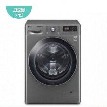 드럼 세탁기 F12VVA (12kg, 인공지능맞춤세탁, 4방향터보샷, 스마트한세탁, 모던 스테인리스)