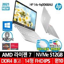 [사은품증정] 14s-fq0068au 가성비 노트북/라이젠7/4700u/14형/512GB/윈10