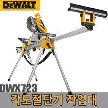 디월트 각도절단기 작업대 DWX723 3.8m 665-0399/56E788