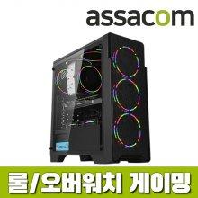 [게임용] i5 9400F 8G GTX750Ti 4G/SSD240G/조립컴퓨터PC i5FGTX650S