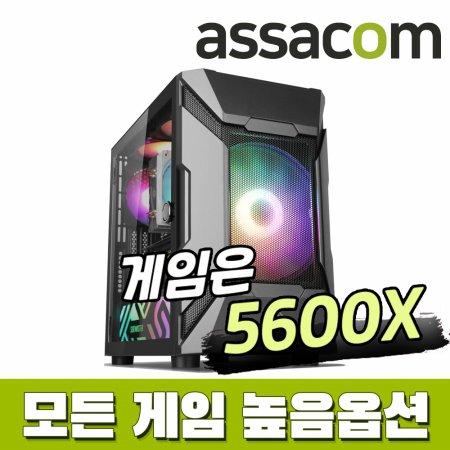 [게임용] R5 5600X 16G RTX3060Ti/NVMe 500G/조립컴퓨터PC ASAR52650