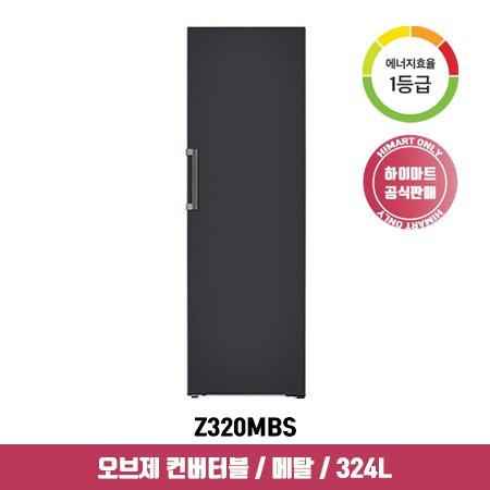 오브제 컨버터블 스탠드형 김치냉장고 Z320MBS (324L, 블랙, 1등급)