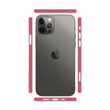아이폰12미니 테두리 측면보호 액정 필름 2세트/7DE1CB