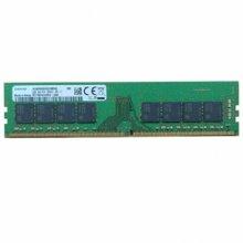 삼성전자 DDR4 32GB PC4-25600