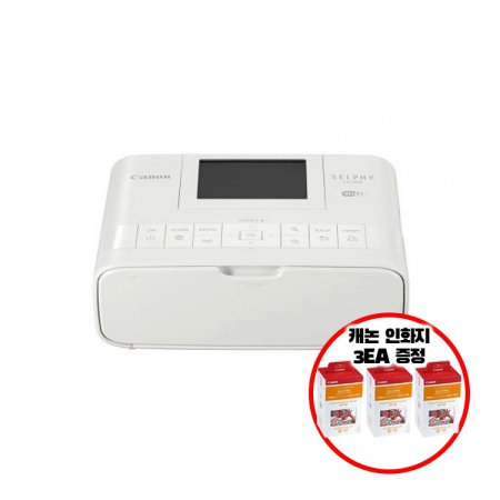 셀피 사진인화기 CP1300 포토프린터+전용인화지 324매[180매 3팩]