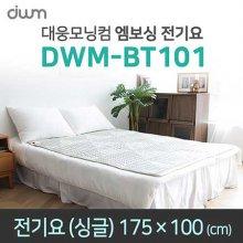 대웅모닝컴 극세사 전기요 DWM-BT101(싱글)
