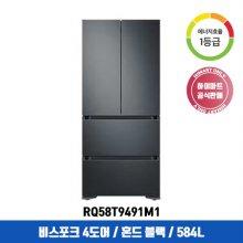 비스포크 김치냉장고 RQ58T9491M1 (584L / 혼드 블랙 / 1등급)