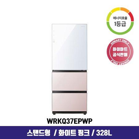 클라쎄 컬러글라스 김치냉장고 WRKQ37EPWP (328L / 화이트+솔리드핑크 / 1등급)