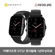 [정품]스마트워치 어메이즈핏 GTS2[블랙][국내정식발매/한글판]