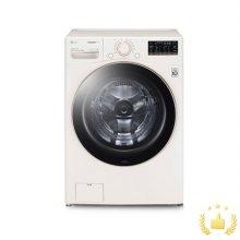드럼 세탁기 F24EDE [24KG/펫케어 세탁/펫케어 탈취/알레르겐 저감/인공지능맞춤세탁/5방향 터보샷+/샌드베이지]