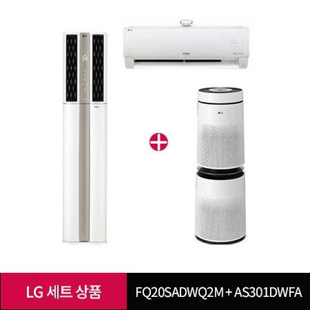 [LG세트모델] FQ20SADWQ2M + AS301DWFA