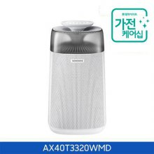 [AS연장 + 케어10회] AX40T3320WMD