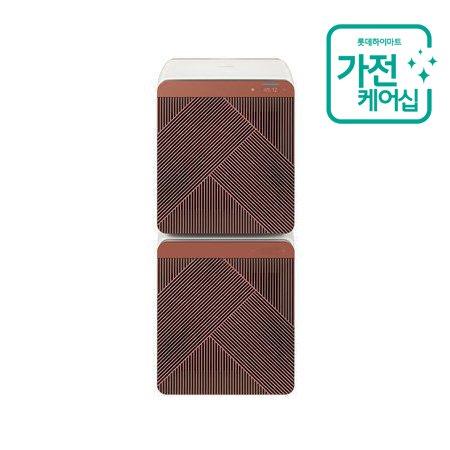 [AS연장+케어10회]AX106A9950DD