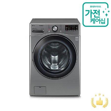 [AS연장 + 가전케어1회] 드럼 세탁기 F21VDD [21KG/포질감지기능(신규)/스마트페어링(신규)/5방향터보샷/식스모션/모던스테인리스]