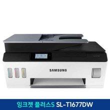 삼성 잉크젯+S 컬러복합기[SL-T1677DW] 인쇄/복사/스캔/자동급지