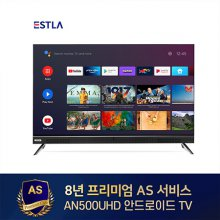 125.7cm UHD 안드로이드 더 스마트 AI TV AN500UHD (스탠드형 기사설치)