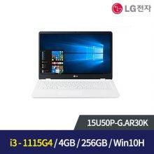 울트라북 15U50P-G.AR30K 인텔11세대i3 4GB 256GB Win10H 15inch (화이트)