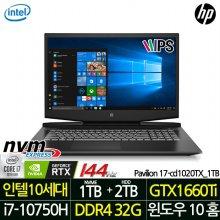 파빌리온 게이밍 17-CD1020TX_1TB/노트북/i7/RAM32G/NVME1TB + HDD2TB/Win10H