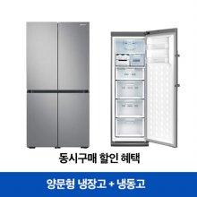 삼성세트상품 냉장고 RF85T9111T2 [871L] + 냉동고 ZRS25LSLH