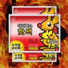 [상급리퍼상품 단순변심]아이리스 캥거루 핫팩 포켓용 50매(10매 5묶음)
