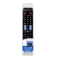 티비 리모컨 삼성 전용 만능 통합 컨트롤러 리모콘/7AA8D1
