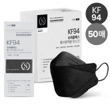 슈퍼클래스 KF94 마스크 프리미엄 대형 블랙 50매