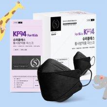 슈퍼클래스 뉴크린웰 KF94 마스크 소형 블랙 50매