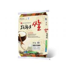 [20년산] 남보은 보은황토쌀 20kg/농협쌀