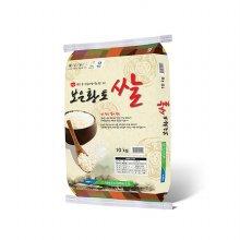 [20년산] 남보은 보은황토쌀 10kg/농협쌀