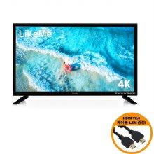 70cm 4K UHD 울트라 TV D2801L (택배발송)