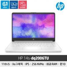 HP 14s-dq2006TU/노트북/i5 11세대/NVMe 256GB/8GB/Win10/14인치