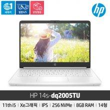 HP 14s-dq2005TU/노트북/i5 11세대/NVMe 256GB/8GB/Freedos/14인치