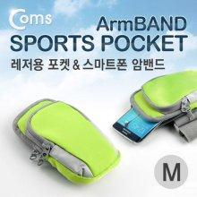 COMS 레저용 포켓 (M) 찍찍이 고정 Green/63FB89