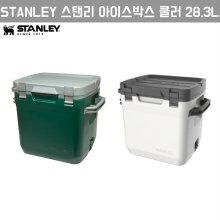 [해외직구] STANLEY 아이스박스 쿨러 28.3L 무료배송