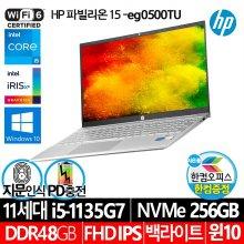 [사은품증정] 파빌리온 15-eg0500TU 가성비 노트북/11세대 i5/IPS/8GB/256GB/윈10