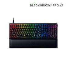 Razer BlackWidow V3 Pro KR 블랙위도우 V3 프로 게이밍 키보드